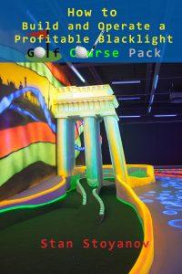 Minigolf2D_Glow golf